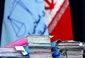 ارجاع دعاوی مالی زیر ۵۰ میلیون تومان به شورای حل اختلاف