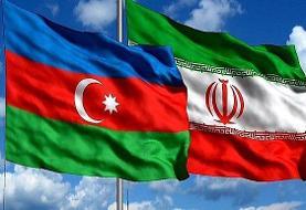 چهاردهمین کمیسیون مشترک همکاری های اقتصادی ایران و آذربایجان برگزار می شود