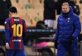 ویدیو   تاوان ضربه مشت کاپیتان بارسا   محرومیت سنگین در انتظار مسی