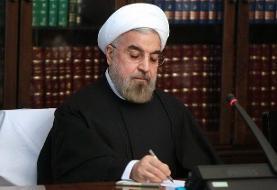 سه تصویبنامه جدید شورایعالی اداری از سوی رئیسجمهور ابلاغ شد