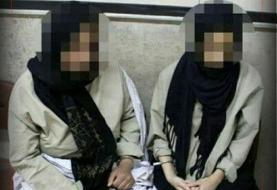 بازداشت ۲ خانم به دلیل ترانه خواندن در کرمانشاه / ناجا: باعث جریحه شدار شدن افکار عمومی شدند