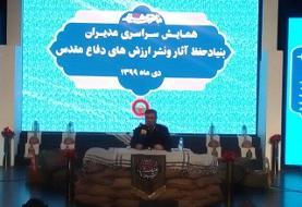 سردار اشتری: مکتب حاج قاسم و فرهنگ دفاع مقدس مشکلات کشور را حل میکند