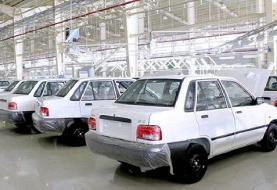 قیمت خودروهای سایپا، پراید و تیبا ۲۸ دی ۹۹