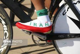 دلایل سقوط دوچرخه سواری به گروه چهار آسیا/ ایران چوب چه چیزی را می خورد؟