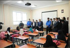 افتتاح «مدرسه تولید» در سیستان و بلوچستان