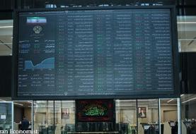 ریزش قیمت دلار با بازار سرمایه چه خواهد کرد؟