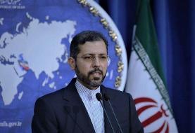 ماجرای بدهی دردسرساز ایران به سازمان ملل