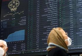 تداوم ریزش های سنگین بورس تهران   افت ۳۲ هزار و ۵۳۹ واحدی شاخص کل