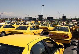معاینه فنی تاکسیهای پایتخت به مدت یک هفته رایگان شد