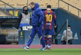 ببینید | عجیبترین اتفاق زندگی فوتبالی مسی در بدترین سالهای فوتبال عمرش با بارسا: اخراج!
