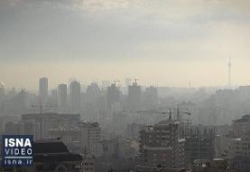ویدئو / رؤیایی به نام «هوای پاک»؛ آلایندهها برمیگردند