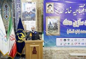 طرح توانمند سازی محله امامزاده یحیی(ع) آغاز شد/کمک به محرومین
