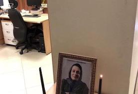 شیده لالمی، روزنامهنگار درگذشت