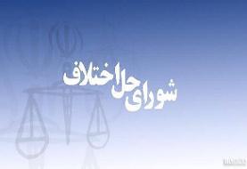 تعداد شعب حل اختلاف در زندان ها جوابگو نیست