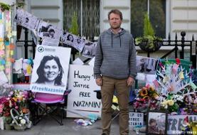 بریتانیا: برای آزادی زاغری از هیج کاری دریغ نمیکنیم