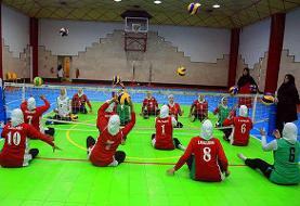 مجوز برگزاری مرحله دوم لیگ والیبال نشسته بانوان صادر شد