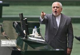 مجلس از پاسخ ظریف قانع نشد | سوال از وزیر امور خارجه درباره تلاش برای ...