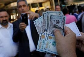 ادامه سقوط چشمگیر قیمت ارز / دلار در کانال ۲۱ هزار و یورو در کانال ۲۶ ...