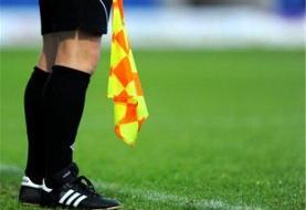 داوران هفته دوازدهم لیگ برتر فوتبال مشخص شدند