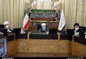 روزنامه اعتماد:باید با شورای نگهبان گفت وگو کرد حتی اگر بی نتیجه باشد