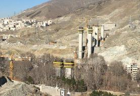 بار ترافیکی کرج-تهران با اتصال کمربند شمالی به آزادراه همت کاهش مییابد