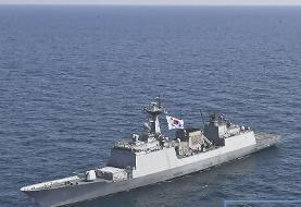 کره جنوبی شناور نظامی خود را از تنگه هرمز دور کرد | هدف؛ ارسال پیامی ...