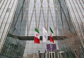 وزیر اقتصاد و رئیس سازمان بورس به مجلس فراخوانده شدند