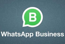 دانلود برنامه واتساپ بیزنس - WhatsApp Business