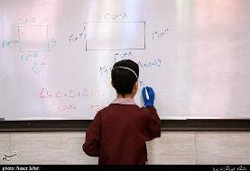 وزیر آموزش و پرورش: مخاطرات خاموش، در آینده برای دانش آموزان آسیبزا ...