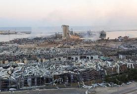 کشف و شناسایی مواد شیمیایی سمی در بندر بیروت