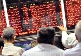 ادامه افت بازار سرمایه ایران؛ گزارش 'تخلفات' بازار سرمایه به قوه قضاییه ...