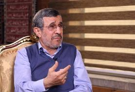 احمدینژاد: برای توزیع یارانه تهدید به زندان شدم | گفتم یارانه پول امام ...