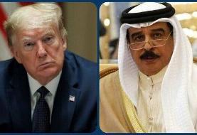 ترامپ به پادشاه بحرین نشان