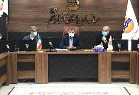 هیات تحقیق و تفحص از سازمان منطقه آزاد قشم آغاز به کار کرد