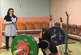 بانوان وزنه بردار به اردوی تیم ملی دعوت شدند