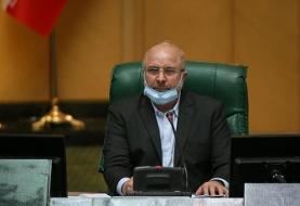 حمله قالیباف به دولت از تریبون مجلس