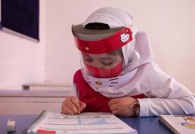 بازگشایی مدارس ابتدایی در شیراز
