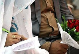 مصوبه کمیسیون تلفیق: وام ازدواج ۷۰ میلیونی میشود