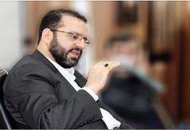 نایب رئیس اتحادیه مشاوران املاک دستگیر شد/ رئیس ممنوع الخروج شد؟