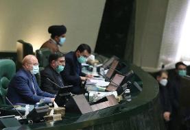 صباغیان: مجلس پادگان نظامی نیست/قالیباف: حرف مخالف باید شنیده شود