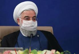 روحانی: تامین واکسن کرونا جزو اولویتهای کشور است