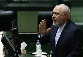 کارت زرد مجلس ایران به ظریف به دلیل 'تلاش برای مذاکره با آمریکا' پس از ...