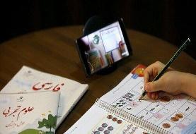 مردم درباره بازشدن مدارس از اول بهمن چه میگویند؟