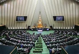 جزییات طرح مجلس برای پیمان امنیتی گروه مقاومت