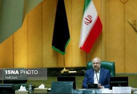 قالیباف: امیدوارم ماده مربوط به استخدام کارکنان تمام وقت شوراهای حل اختلاف تعیین تکلیف شود