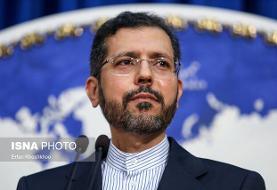 واکنش سخنگوی وزارت خارجه به بیانیه اخیر ۳ کشور اروپایی