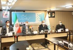 در افتتاح نمایشگاه مجازی کتاب تهران چه گذشت؟