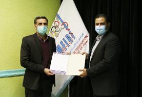 «اردیبهشت» سرپرست دبیری فدراسیون پزشکی ورزشی شد