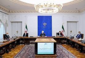 توصیه بورسی روحانی در جلسه ستاد هماهنگی اقتصادی | ادامه روز پرخبر بازار ...