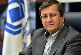 همتی: کرهجنوبی باید به ایران خسارت دهد